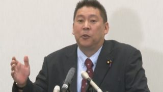 【N国党立花孝志党首の緊急記者会見動画】