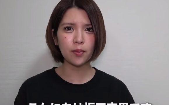 坂口杏里ユーチューバー