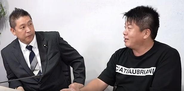 立花孝志と堀江貴文(ホリエモン)