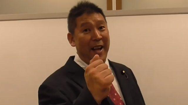 立花孝志党首 二瓶文徳(にへいふみのり)