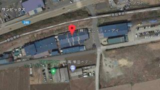 エム・ティ・アイメッキ工場