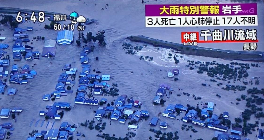 千曲川氾濫