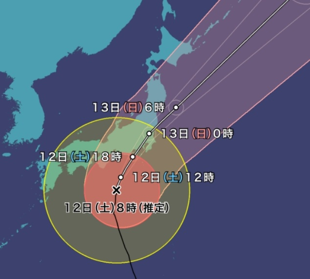 台風19号ライブ