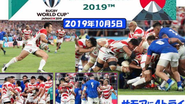 日本対サモア