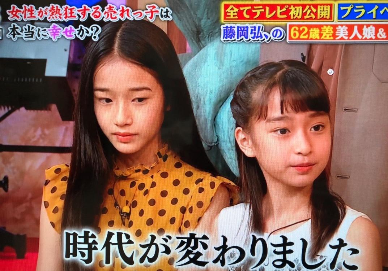 藤岡弘の娘