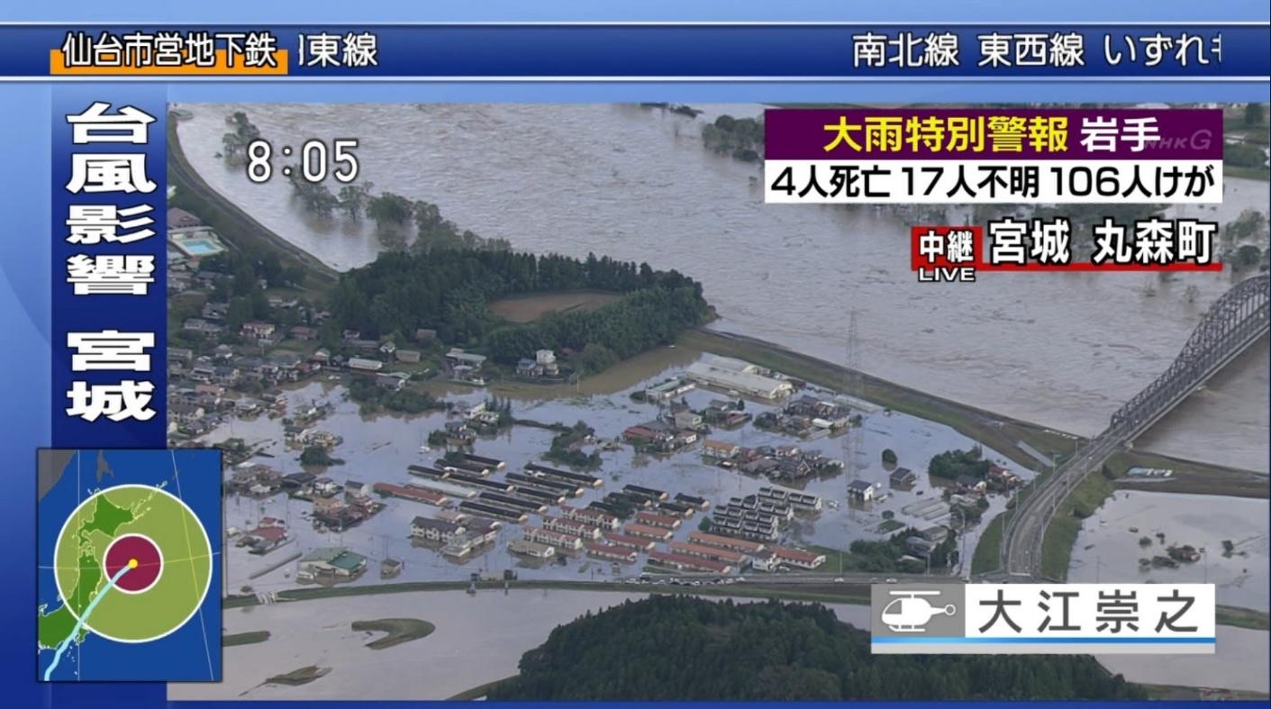 阿武隈川氾濫による丸森町