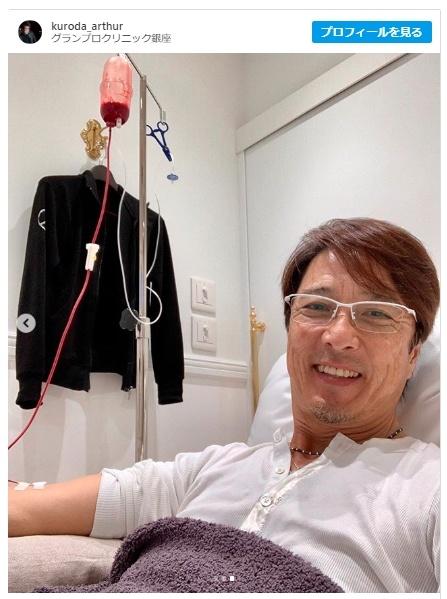 黒田アーサー