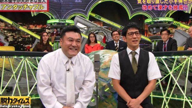 アンタッチャブル柴田ザキヤマ復活の10年ぶり漫才