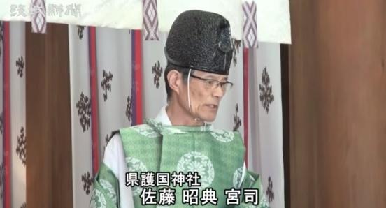 佐藤昭典(さとうあきのり)