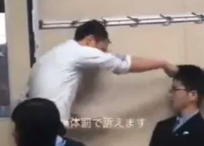高崎商科大附属高の教師が体罰
