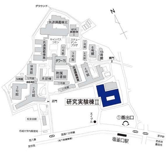 名城大学天白キャンパスの研究実験棟2場所