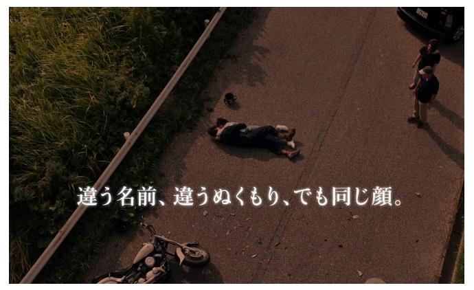 唐田えりか東出昌大とのキス画像