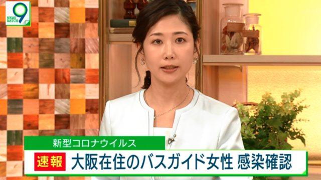 大阪市バスガイド女性の病院はどこ?感染経路(移動ルート)は?【新型コロナウイルス】