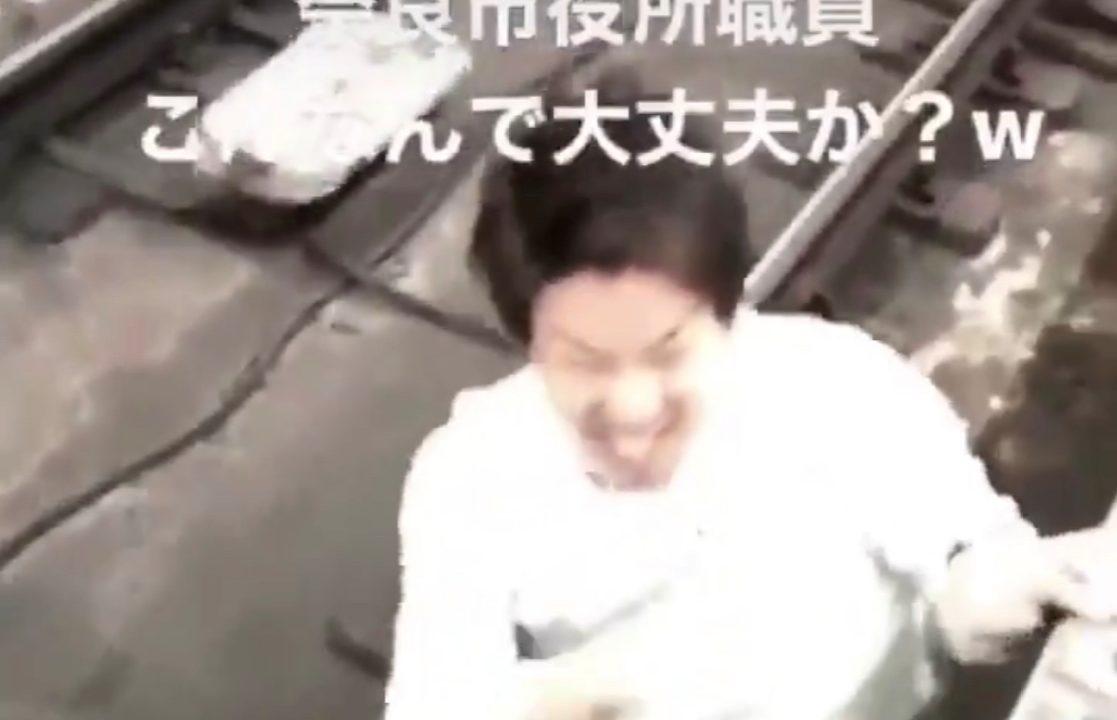奈良市職員は誰で名前や顔画像を特定?モザイク無し!動画炎上!