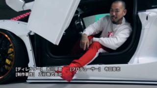 東京MXテレビ「欲望の塊」40代番組制作担当は誰?寺田章志さんか?