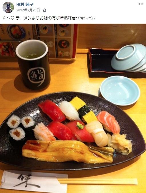 田村純子豪華な食事2
