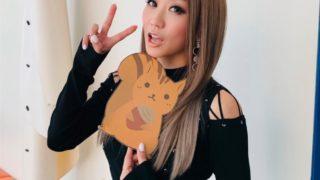 【動画】倖田來未がスッキリで放送事故!?Butterfly歌い出しでハプニング!