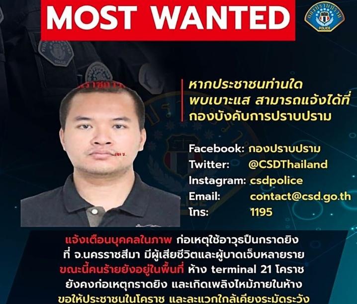 タイ兵士銃乱射事件の犯人の顔画像