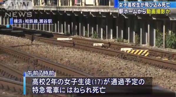 動画 瀬谷 相鉄 線 駅