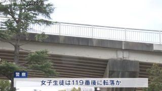 神戸市西区の14歳女子中学生は誰で学校は?飛び降り原因は?遺書ありでいじめが理由で自殺か?