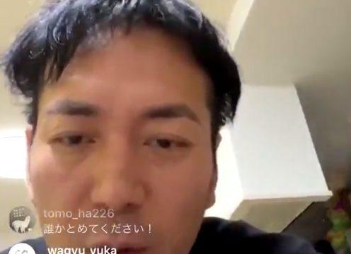 【インスタライブ動画】スーパーマラドーナ武智がまた暴言で炎上!