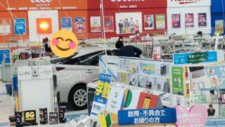 【画像】ケーズデンキ千葉ニュータウン店でプリウスミサイル!