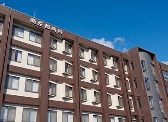 南京都病院コロナ感染30代女性看護師の感染経路や行動歴は?病院の場所はどこ?