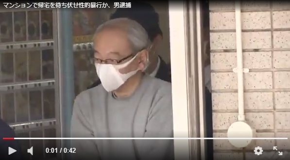 平野文一(三菱UFJ信託銀行員)の顔画像・プロフィールは?