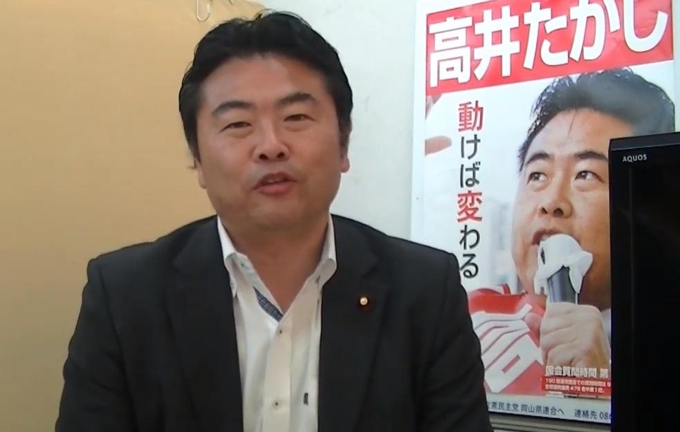 高井たかしセクキャバ議員(立憲民主党)の店内発言やLINEが。緊急事態宣言後に