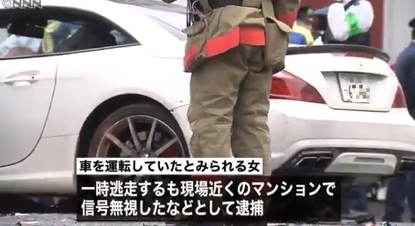 中川真理紗のインスタ判明でキャバ嬢でベンツが一致!?